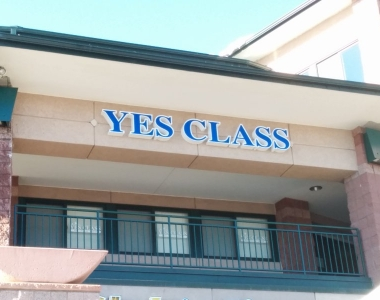 Yes Class channel letters